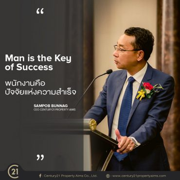 """Man is the Key of Success"""